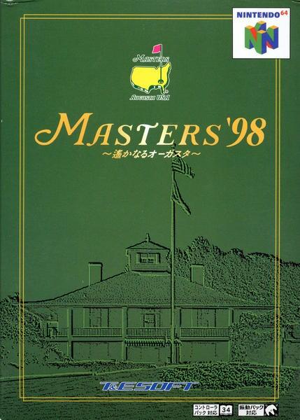 遙かなるオーガスタ MASTERS'98のジャケット写真