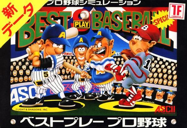 ベストプレープロ野球のジャケット写真