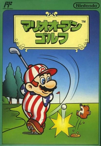 マリオオープンゴルフのジャケット写真