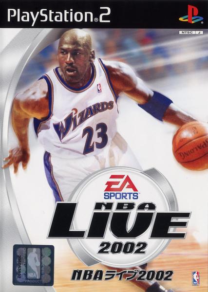 NBA Live 2002のジャケット写真