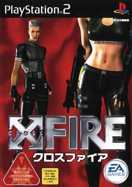 XFIRE ~クロスファイア~のジャケット写真