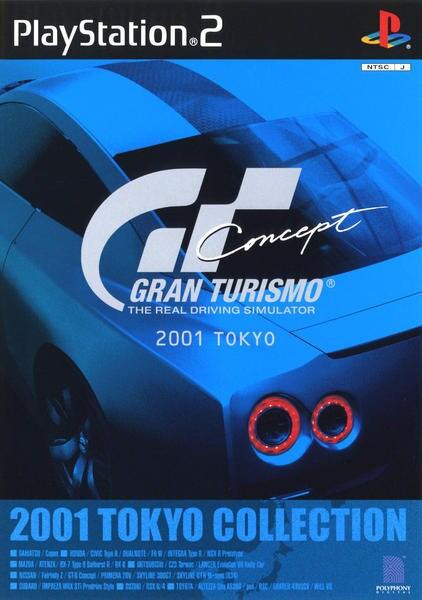 グランツーリスモ コンセプト 2001 TOKYOのジャケット写真