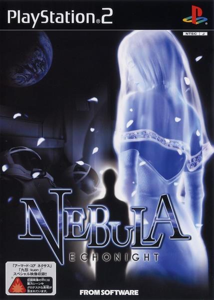 NEBULA -ECHONIGHT-のジャケット写真