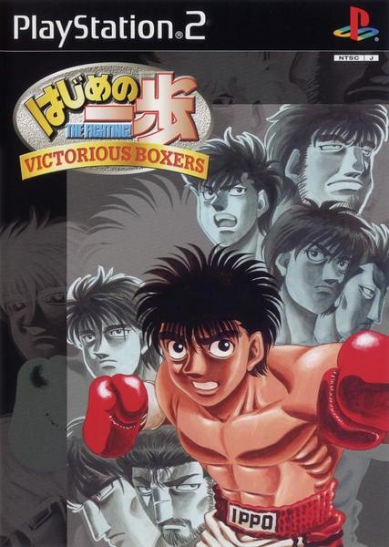 はじめの一歩 VICTORIOUS BOXERSのジャケット写真