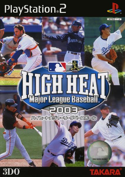 ハイヒートメジャーリーグベースボール 2003のジャケット写真