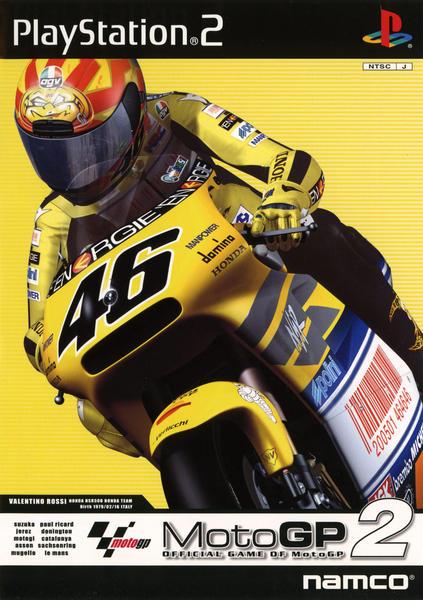 MotoGP2のジャケット写真