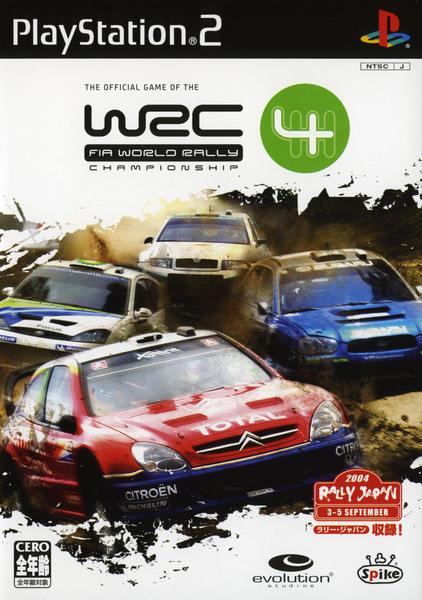 WRC4のジャケット写真