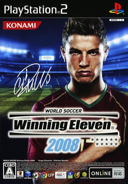 ワールドサッカーウイニングイレブン2008のジャケット写真