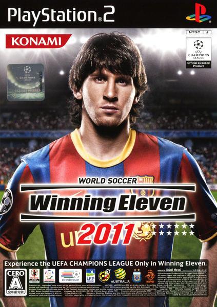 ワールドサッカー ウイニングイレブン 2011のジャケット写真