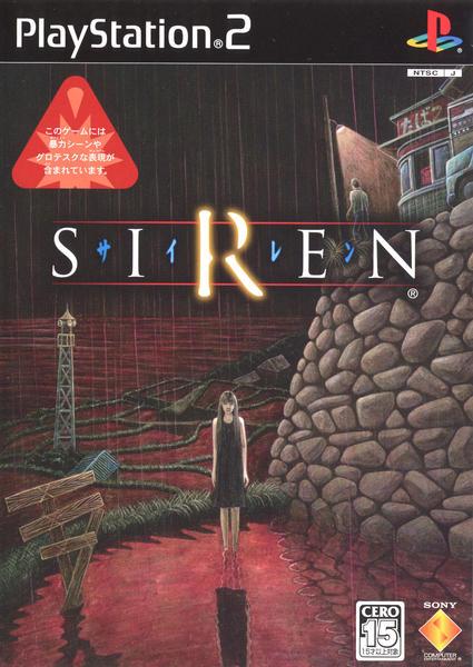 SIRENのジャケット写真