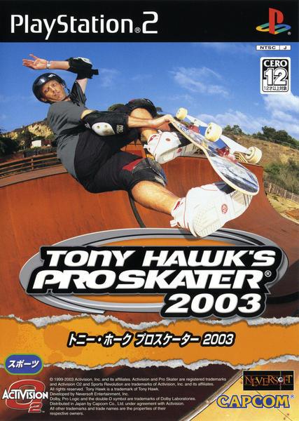 トニー・ホーク プロスケーター 2003のジャケット写真