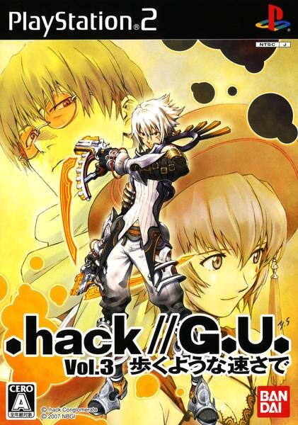 .hack//G.U. Vol.3 歩くような速さでのジャケット写真