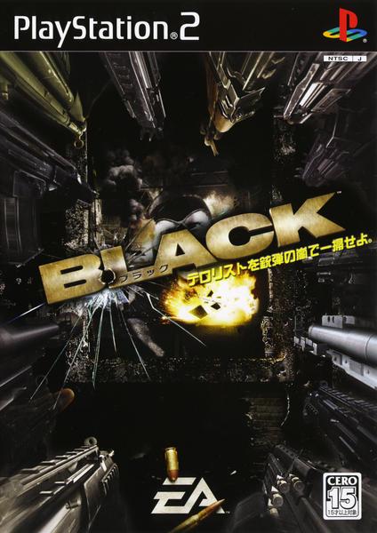 BLACKのジャケット写真