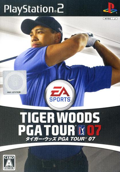 タイガー・ウッズ PGA TOUR 07のジャケット写真