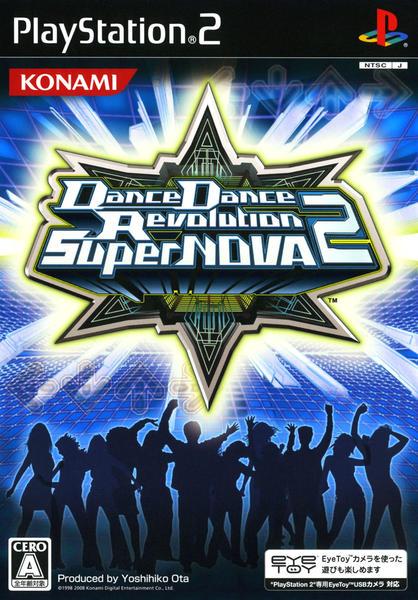 Dance Dance Revolution SuperNOVA2のジャケット写真