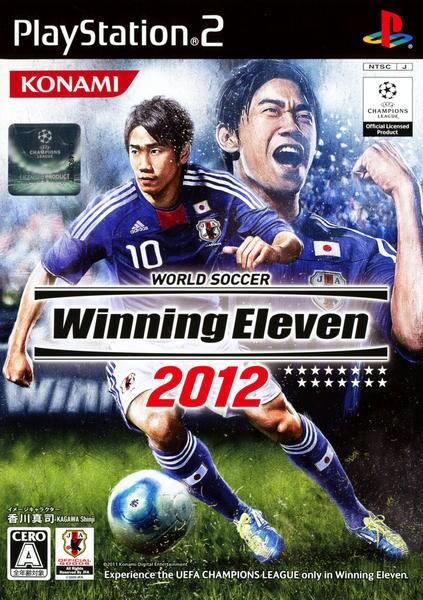 ワールドサッカーウイニングイレブン 2012のジャケット写真