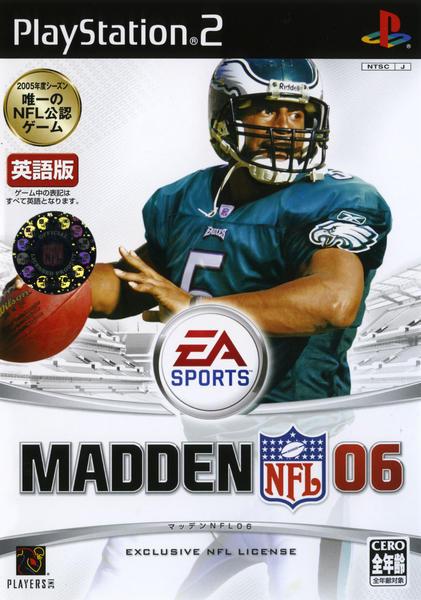 MADDEN NFL 06のジャケット写真