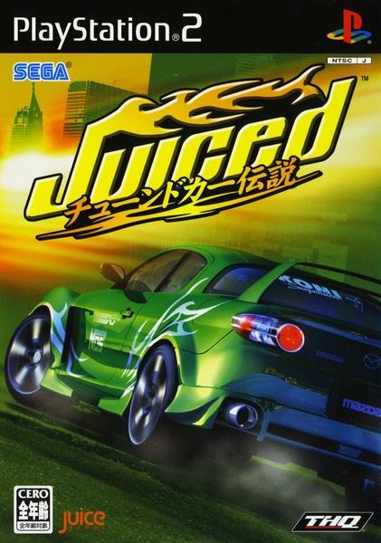 Juiced ~チューンドカー伝説~のジャケット写真