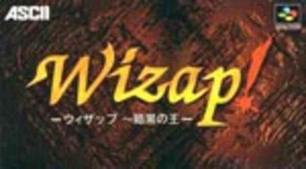 Wizap! ~暗黒の王~のジャケット写真