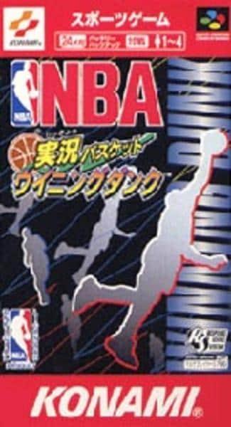 NBA実況バスケットウイニングダンクのジャケット写真