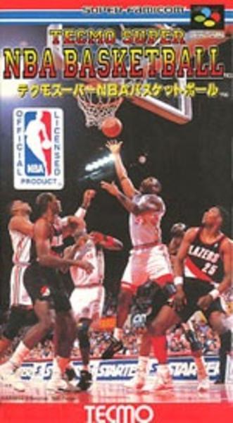 テクモスーパーNBAバスケットボールのジャケット写真