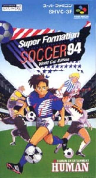 スーパーフォーメーションサッカー'94のジャケット写真