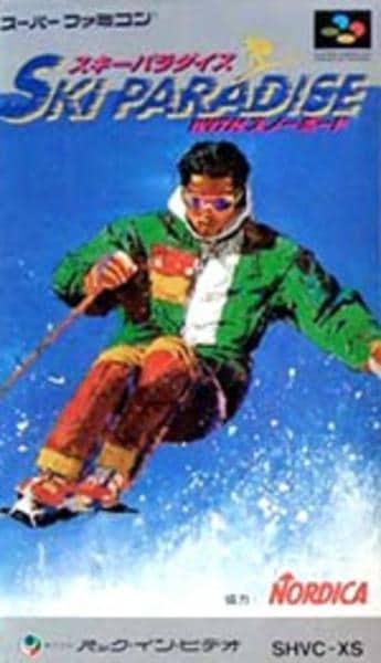 スキーパラダイスWITHスノーボードのジャケット写真