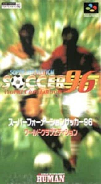スーパーフォーメーションサッカー'96のジャケット写真