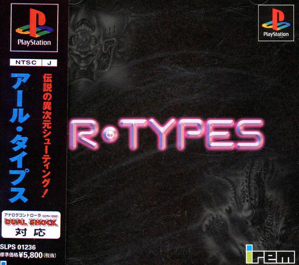 R-TYPESのジャケット写真