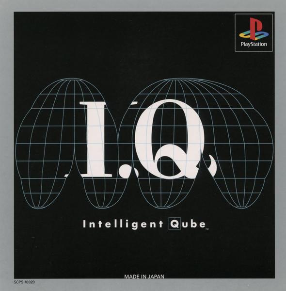 I.Q インテリジェントキューブのジャケット写真
