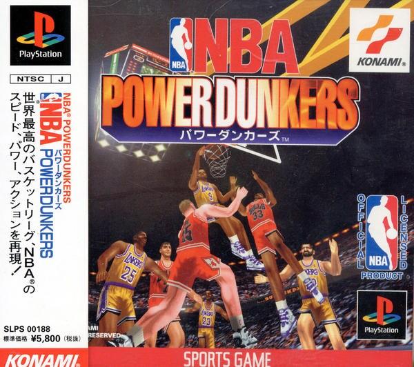 NBAパワーダンカーズのジャケット写真