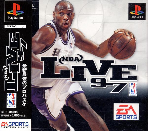 NBA LIVE97のジャケット写真