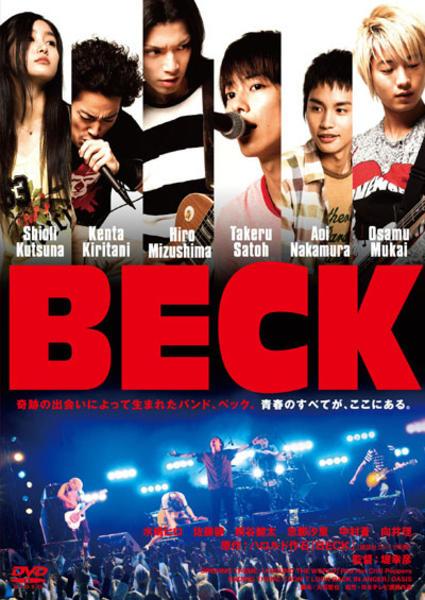 BECKのジャケット写真