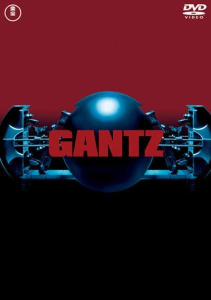 GANTZのジャケット写真