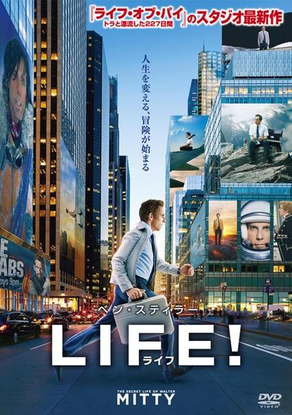 LIFE!/ライフのジャケット写真