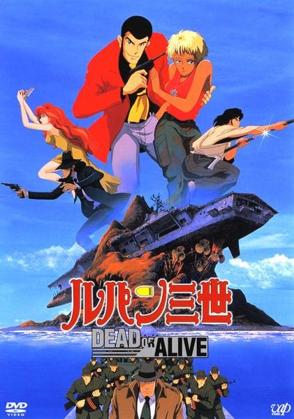 劇場版 ルパン三世 DEAD OR ALIVEのジャケット写真
