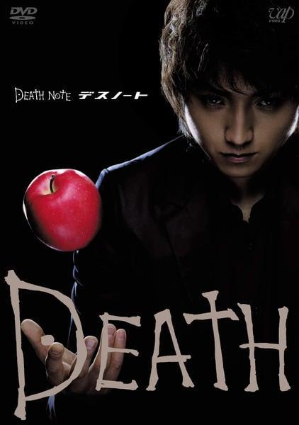 DEATH NOTEのジャケット写真