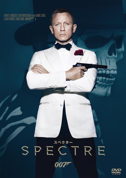 007 スペクターのジャケット写真