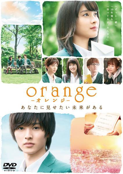 orange -オレンジ-のジャケット写真