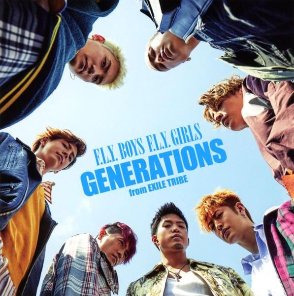 F.L.Y. BOYS F.L.Y. GIRLSの評価・レビュー(感想)・ネタバレ