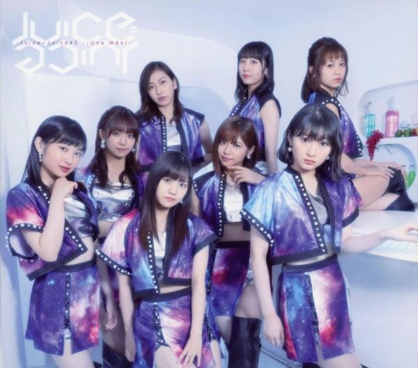 Juice=Juice#2 -!Una mas!-の評価・レビュー(感想)・ネタバレ