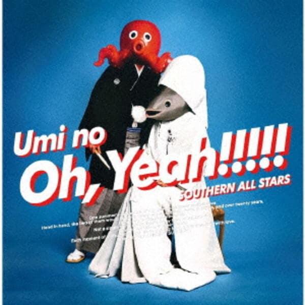 海のOh,Yeah!!の評価・レビュー(感想)・ネタバレ