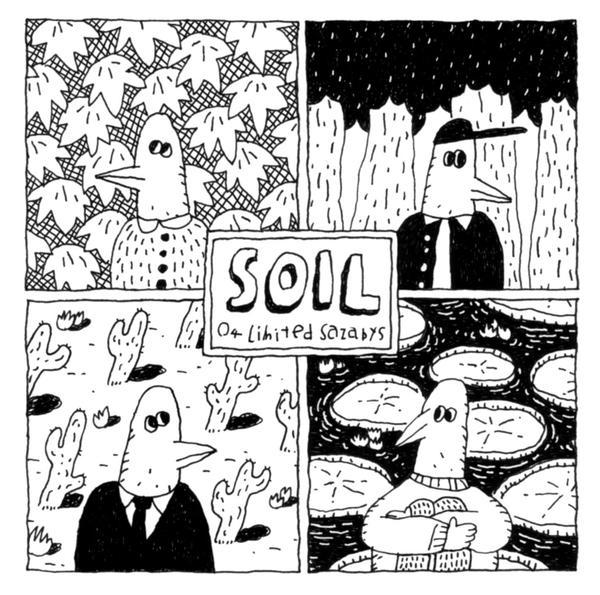 SOILの評価・レビュー(感想)・ネタバレ
