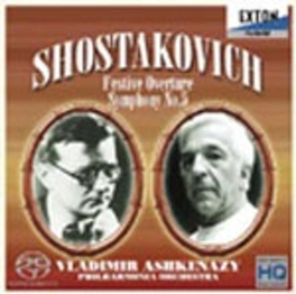 ショスタコーヴィチ:交響曲第5番、祝典序曲(完全数量限定盤)