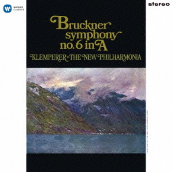 ブルックナー:交響曲第6番(ロベルト・ハース版)