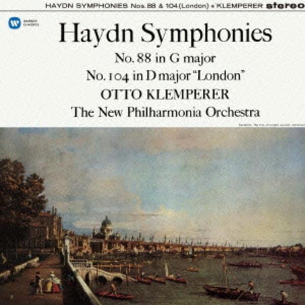 ハイドン:交響曲第88番「V字」 第104番「ロンドン」