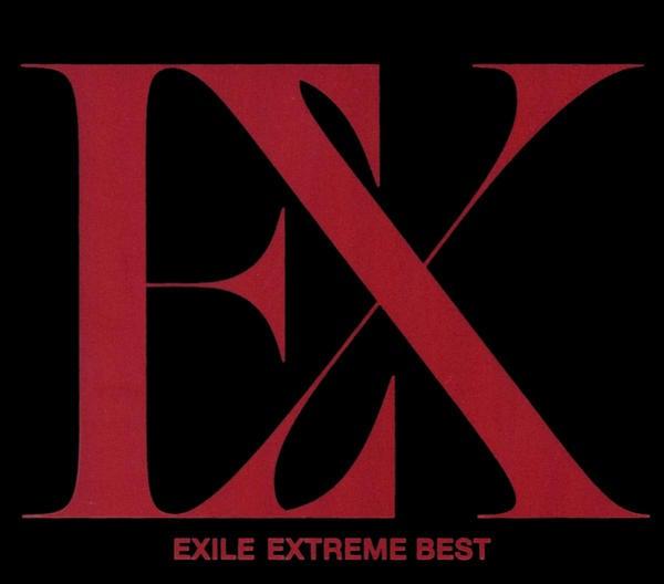 EXTREME BESTの評価・レビュー(感想)・ネタバレ