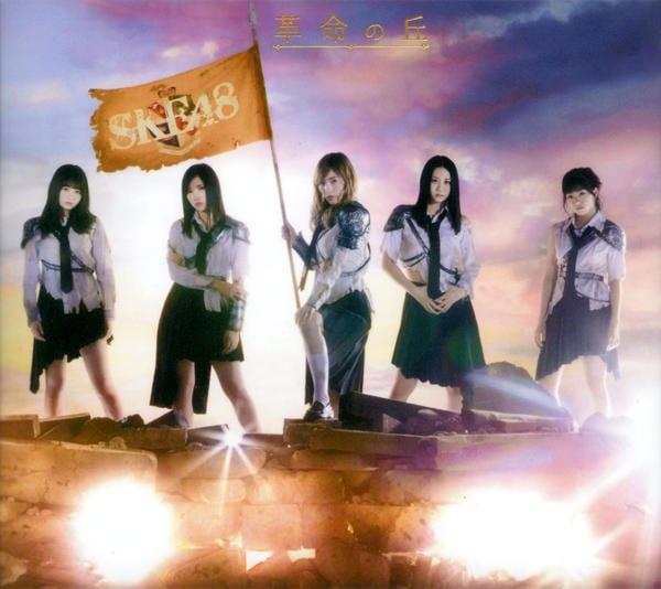 革命の丘(DVD付)(Type-A)