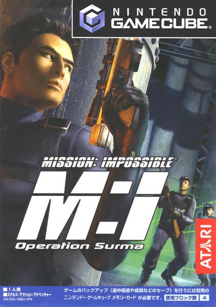 ミッションインポッシブル -Operation Surma-のジャケット写真