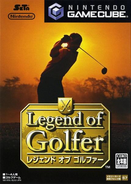 レジェンドオブゴルファーのジャケット写真